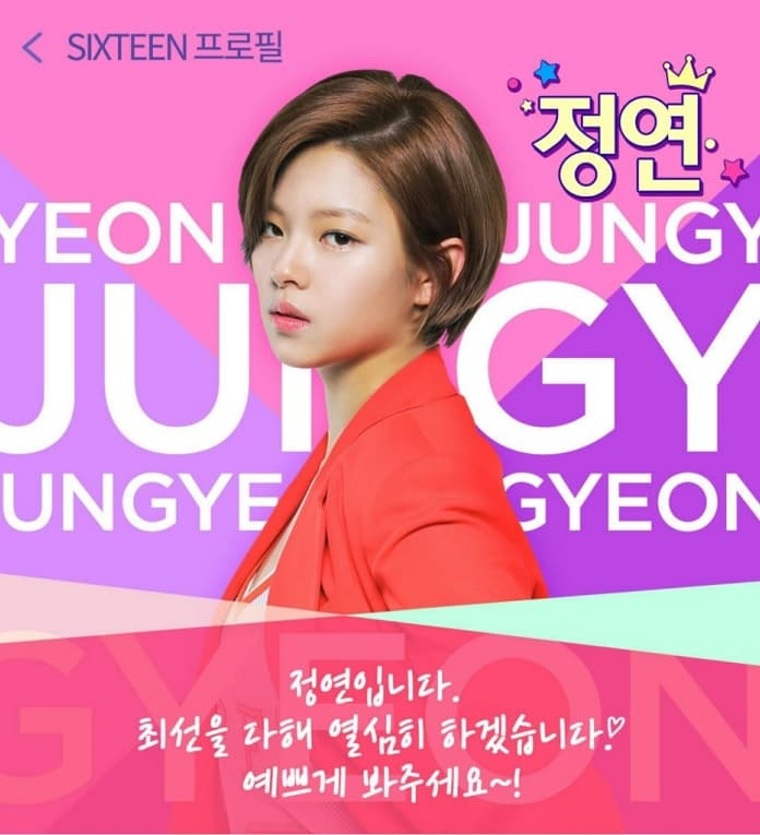 SIXTEEN_TEASER_TWICE_PROFILE_ジョンヨン